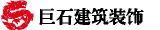 A级软膜天花