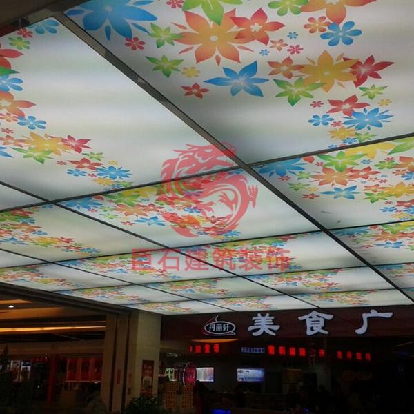 潍坊美食广场