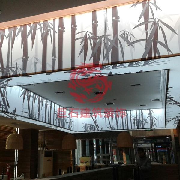 青岛火锅店