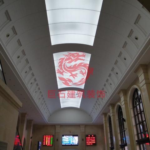 青岛火车站东进站广厅