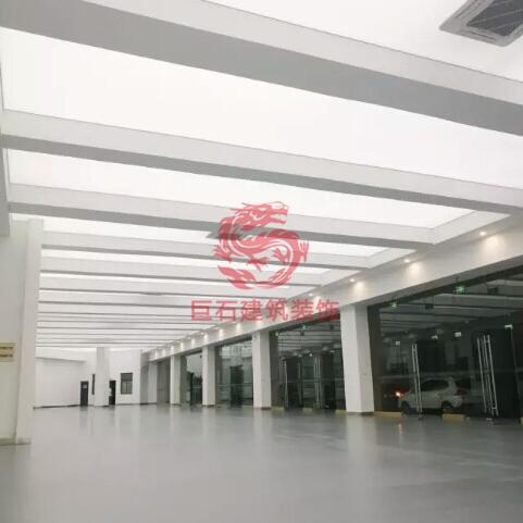 青岛科技大学报告厅